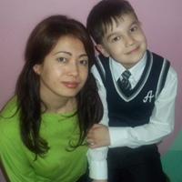Личная фотография Заремусик Лукьяновой