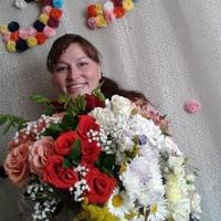 Фотография страницы Екатерины Полищук ВКонтакте