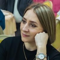 Фотография страницы Ульяны Кульгавых ВКонтакте