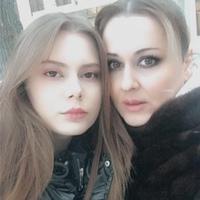 Фотография анкеты Алеты Томаевой ВКонтакте