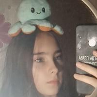 Фотография анкеты Азалия' Гареевой ВКонтакте