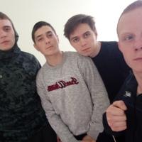 Фотография профиля Сергея Сливкина ВКонтакте