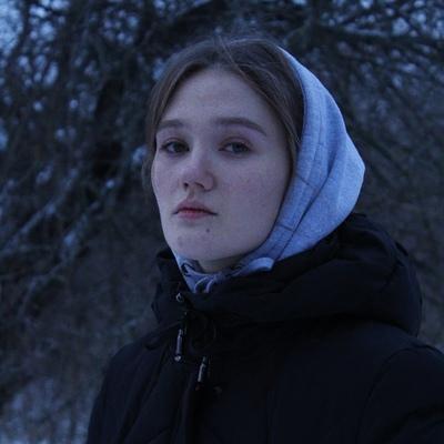 Валерия Тимошенко