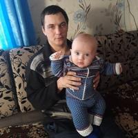 Фотография страницы Андрея Храмова ВКонтакте