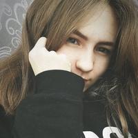 Фотография Даши Усельман ВКонтакте