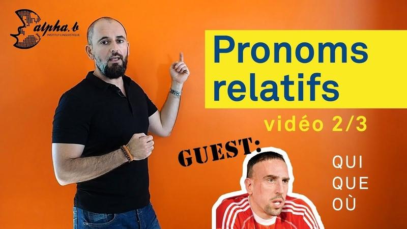 French grammar Leçon 2 3 Comment utiliser les pronoms relatifs qui que où