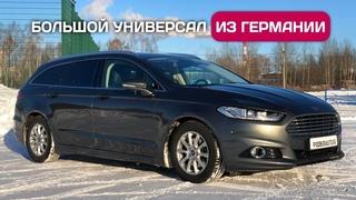 Ford Mondeo V - не дорогой дизельный универсал из Европы