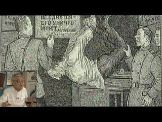 «Палачи, или НКВД в действии». Палачи Ленинграда 30-х.