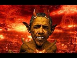 Барак Обама - Антихрист (Barack Obama)