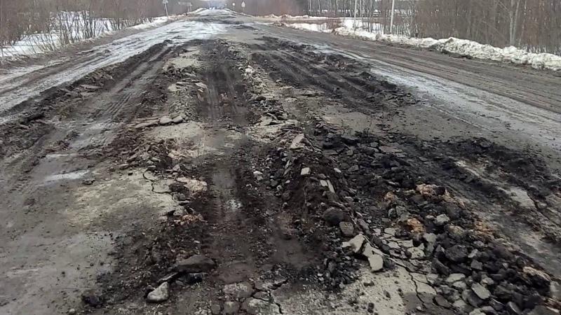 Дорога Великий Устюг Тарнога Вельск