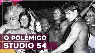 STUDIO 54 - POLÊMICAS E IMPACTO NA CULTURA POP   SOCIOCRÔNICA