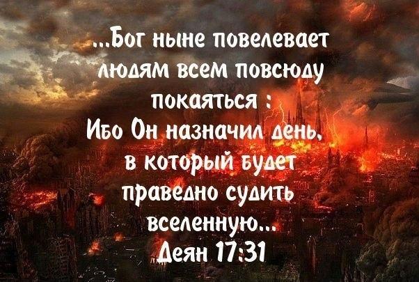 Картинка последнее слово за богом
