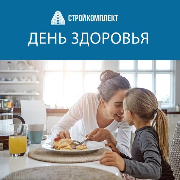 family eating breakfast - HD1697×1131