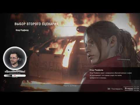 Клэр АтакуЭ Хардкор Первое прохождение Resident Evil 2 4
