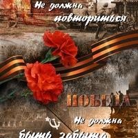 Светлана Грецкая