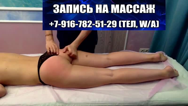 Массаж бедер массаж ягодиц Хороший массаж курс массажа Зоны массажа классический массаж жене Как правильно делать массаж