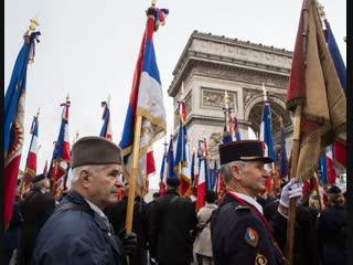 Урочистості з нагоди 100-ї річниці завершення Світової війни | Париж, Франція  [повне відео]