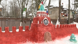 На территории детского сада № 29 стоит удивительное сооружение –Кремлевская стена со Спасской башней