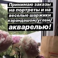 МаринаКартинина