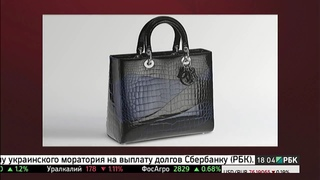 В Москве у уборщицы «Газпрома» похитили сумку за ₽2 млн
