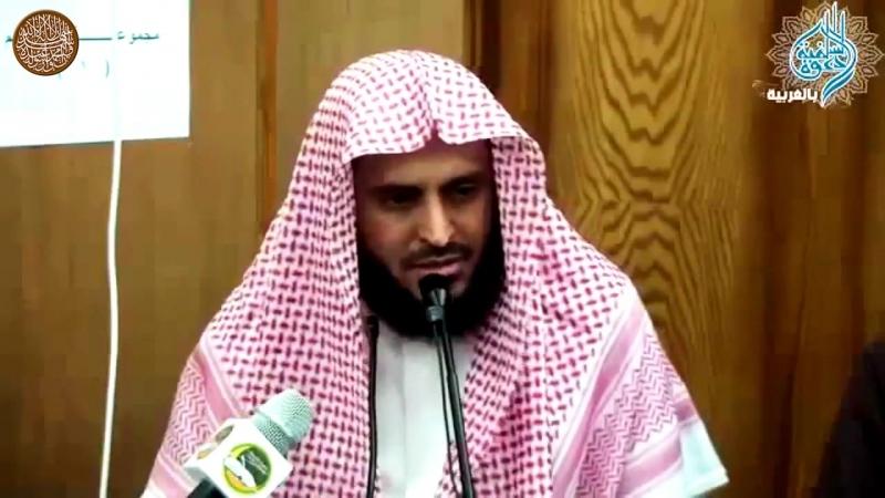 Шейх Ат Тарифи Уповай на Аллаха и не теряй сил Часть 2 @alulvan attarifi 👈