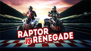 Yamaha Raptor VS BRP Renegade. Кто быстрее?
