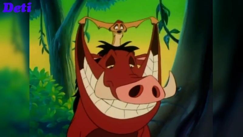 Песня Хакуна матата из мультсериала Тимон и Пумба русская заставка из мультфильма