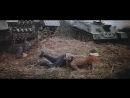 Битва за Москву 1985 часть 2