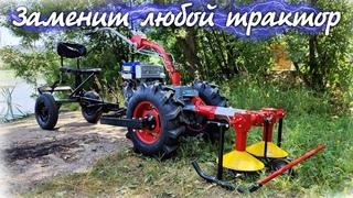 Ничего лучше мы еще не видели!!! Самый крутой, комфортный, многофункциональный трактор!