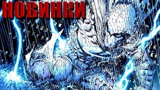 Новинки! ASM #70, Moon Knight #1, Immortal Hulk #47, Radiant Black #6, Fantastic Four Life Story #2