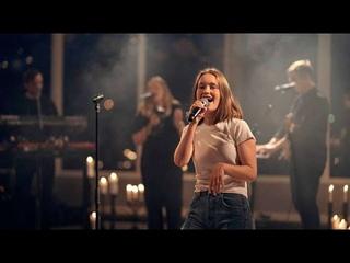 Sigrid - Live on Tape   JUGENDFEST