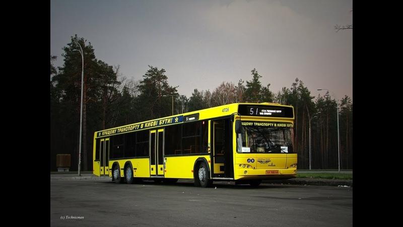 Автобус №51|Bus №51 Ст.м. Червоний хутір - Ст.м. Либідська