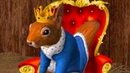 Симулятор Белки 2 Онлайн 9 Король против Босса Мышиного короля. Челлендж Кида на пурумчата