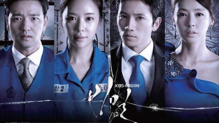 Secret.2013.ep07.DTVRip.XviD.400p.MP3.DVO.STEPonee