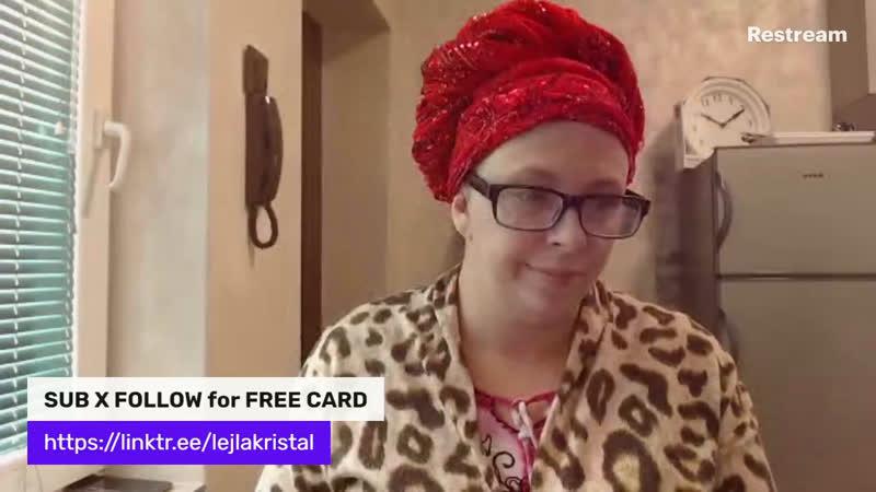 GET A FREECARD DAILY MESSAGE from Lejla Kristal psychic no 22 психический tarot таро horoscope
