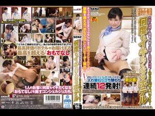 Hasumi Kurea Hoshikawa Maki SDDE-411 Хентай Аниме Hentai Anime Big Tits Milf Drama Японское порно Incest Инцест Japanese Porn