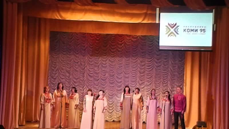 Битва хоров 2016 год 1 часть