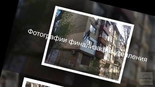 Утепление фасадов в Киеве - Примеры работы