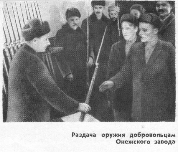 Незаурядные личности Петровского-Александровского-Онежского, изображение №6