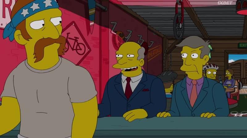 велобар Симпсоны