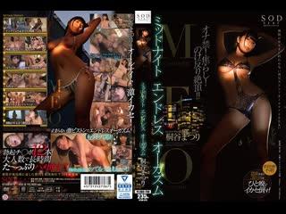 star-875 - Kiritani Matsuri - porn creampie All the JAV