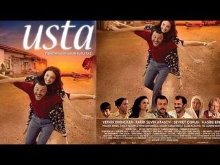 Usta - Türk Filmi (2009)