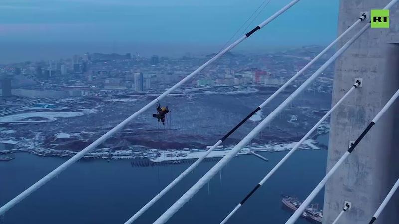 24 нояб 2020 Высота конструкций 324 м Альпинист очищает от наледи мост на остров Русский видео с беспилотника