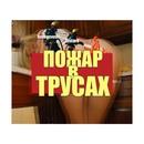 Евгений Кит фотография #11