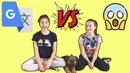 ЙОГА челлендж с Гугл Переводчиком 3 / Кто в итоге выиграл в йога челлендже