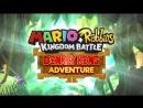Новый трейлер Донки Конга в игре Mario Rabbids Битва за королевство
