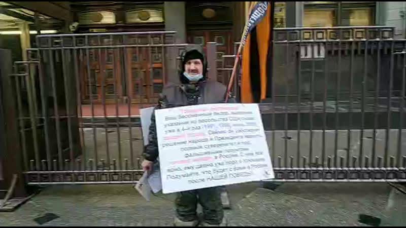 Горбачева под суд Госдума 01 12 2020г