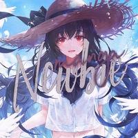 newbie.manga