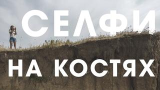 В поселке Камское Устье появился новый тренд — селфи на кладбище | ДРУГИЕ МЕСТА