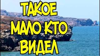 Крым.Самое ОПАСНОЕ МЕСТО.Малоизвестные места.ГЕНЕРАЛЬСКИЕ пляжи.РЫБАЛКА.Дикие бухты для отдыха.